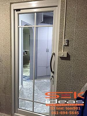 ประตูสวิง24